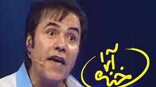 Khand Araa Comedy Clip - N.04