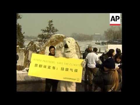 Greenpeace activists mark Kyoto  Protocol