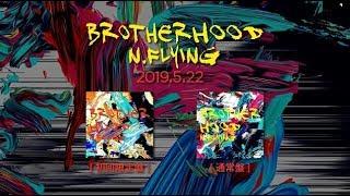 5/22発売 日本1stアルバム『BROTHERHOOD』全曲ダイジェスト映像公開!