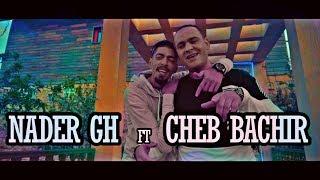 Nader gh ft Cheb bachir - yalkhou | يا لخو (Clip Officiel)