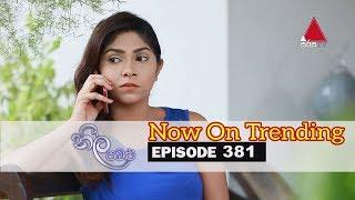 Neela Pabalu   Episode 381   28th October 2019   Sirasa TV Thumbnail