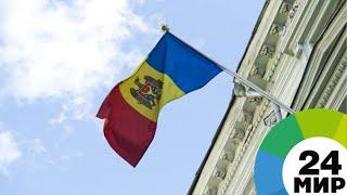 В парламент Молдовы войдут четыре политические силы - МИР 24