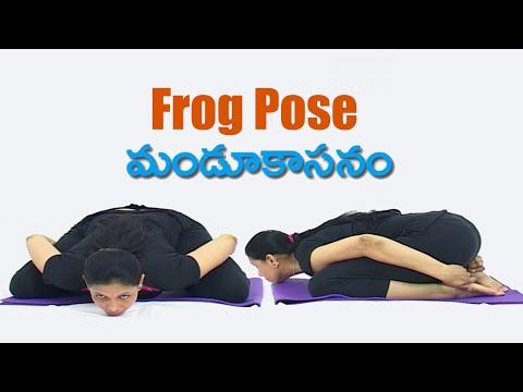 Mandukasana (FROG POSE) Benefits
