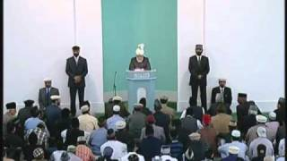 Friday Sermon : 20th august 2010 - Part 1 (Urdu)