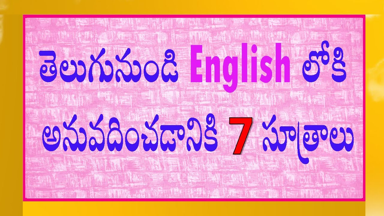 English to telugu for android apk download.