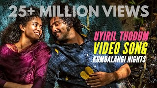 ഉയിരിൽ തൊടും Uyiril Thodum Kumbalangi Nights Official Song Sooraj Santhosh Anne Amie