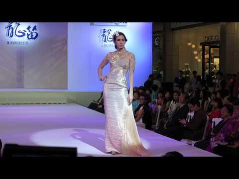 2015 Londee SS Fashion Show at Central World Bangkok Part7