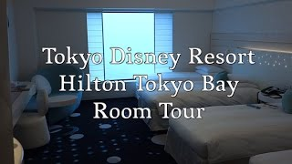 Tokyo Disney Resort - Hilton Tokyo Bay Room Tour
