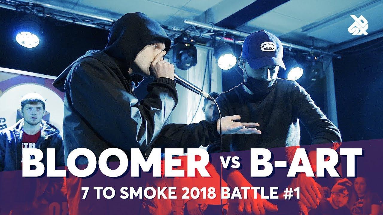 BLOOMER vs B-ART  |  Grand Beatbox 7 TO SMOKE Battle 2018  |  Battle 1