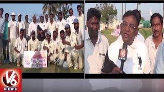 Kaka Memorial Cricket League | Ex Minister Presents Zone 1 Winners Trophy To Kothagudem Team | V6