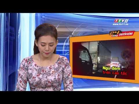 TayNinhTV   24h CHUYỂN ĐỘNG 18-8-2019   Tin tức ngày hôm nay.