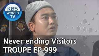 Never-ending Visitors | 그만했으면회 [Gag Concert / 2019.05.18]
