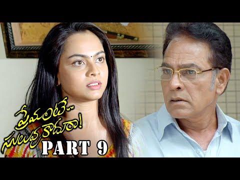 Premante Suluvu Kadura Full Movie Part 9    Rajiv Saluri, Simmi Das