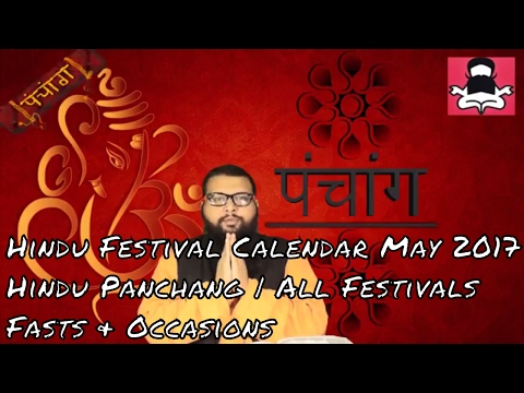 (Hindi) | Hindu Festival Calendar | May 2017 | Hindu Panchang | All Festivals Fast & Occasions