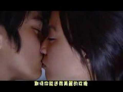 Wo Men Shi Lian Ai De Ren-tian Xin