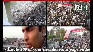 sahibzada haq khatteb hussain ali badshah sarkar at shaheed mumtaz qadri r a janaza k2tv