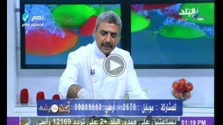 اكلة من بلدى مع الشيف محمود عطية 6-1-2014