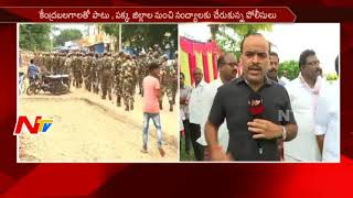 Somireddy Chandramohan Reddy Face to Face || #NandyalByElection || NTV