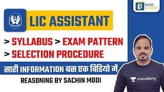 LIC Assistant Syllabus, Exam Pattern and Selection Procedure | by Sachin Modi @Bank Ladder