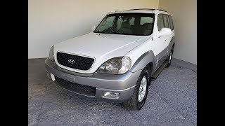 Automatic Cars. 7 Seat 4x4 SUV Hyundai Terracan 2007 Review For Sale