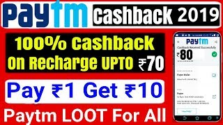 Get 100% Cashback UPTO 70 On Recharge & Bill Pay | Paytm Deal Pay 1 Get 10  | New Year 2019 Offer