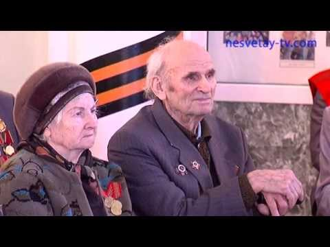Награждение ветеранов медалью 70 лет Победы в Великой Отечественной войне 1941-1945 годов