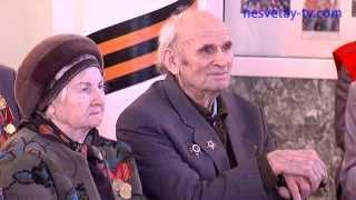 Награждение ветеранов медалью