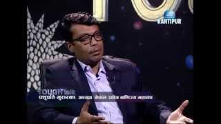 Pashupati Murarka in TOUGH talk with Dil Bhusan Pathak