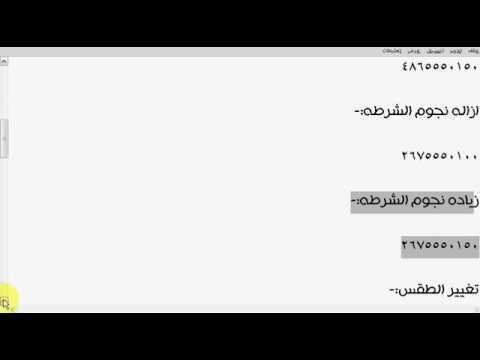 كلمات سر قراند سوني 3 Youtube