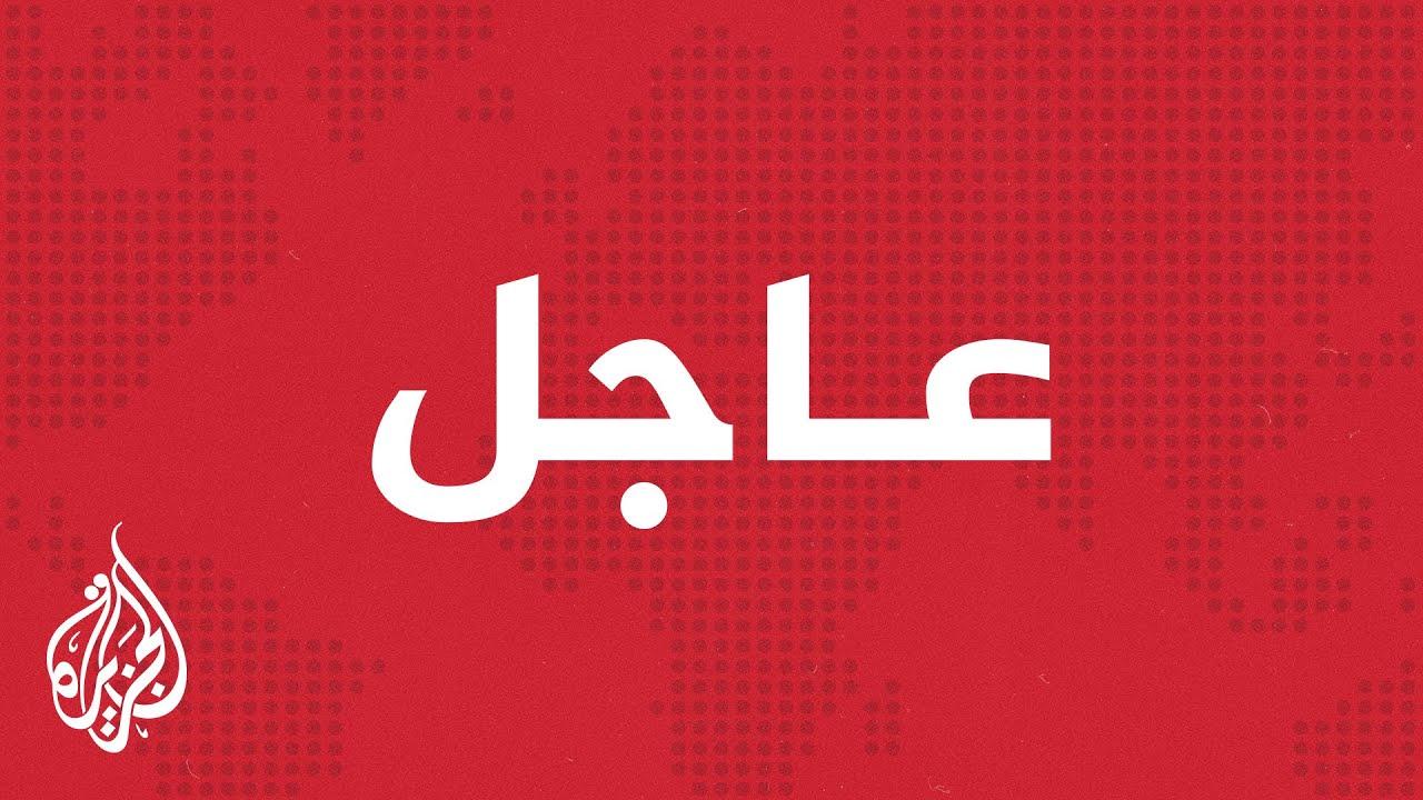عاجل - القسام يعلن استشهاد القائد الميداني باسم عيسى وعدد من رفاقه  - نشر قبل 43 دقيقة