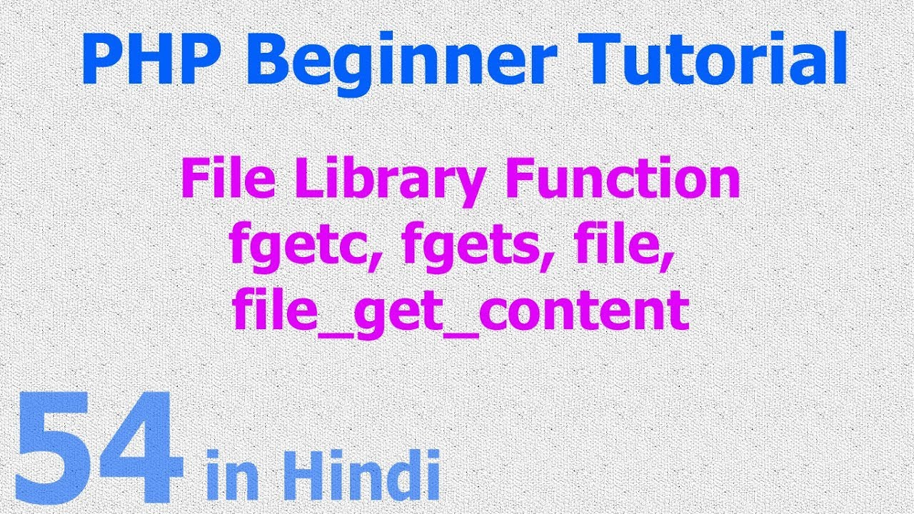 54 - PHP File Function - read data from file
