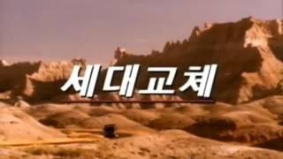 Daewoo Truck Commercial 1995 1…