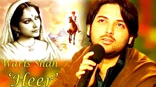 Heer - Waris Shah |   Nadeem Abbas | Virsa Heritage | Live Show