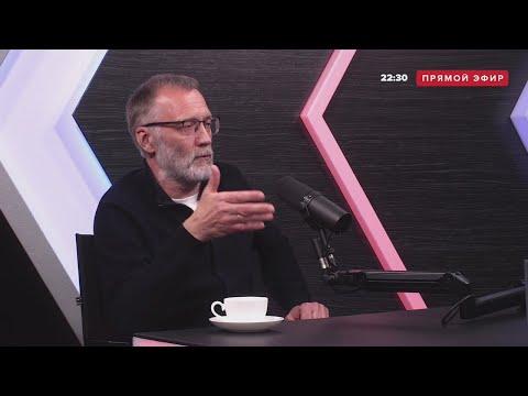 Смотреть всем! Сергей Михеев: Я против ДЕМОКРАТИИ!