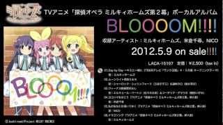 【試聴動画】ミルキィホームズミニアルバム「BLOOOOM!!!!」