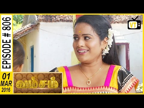 Inspector investigating about the statue case 1:05 Madhan tries to marry jothika 3:48 Bhoomika went to his uncle 's to convinced Mala 7:37 Bhoomika came with Mala to her house, Mala is telling that she wont leave Balu again 19:00