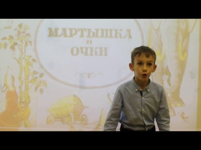 Изображение предпросмотра прочтения – ДанилаКушнерёв читает произведение «Мартышка и очки» И.А.Крылова