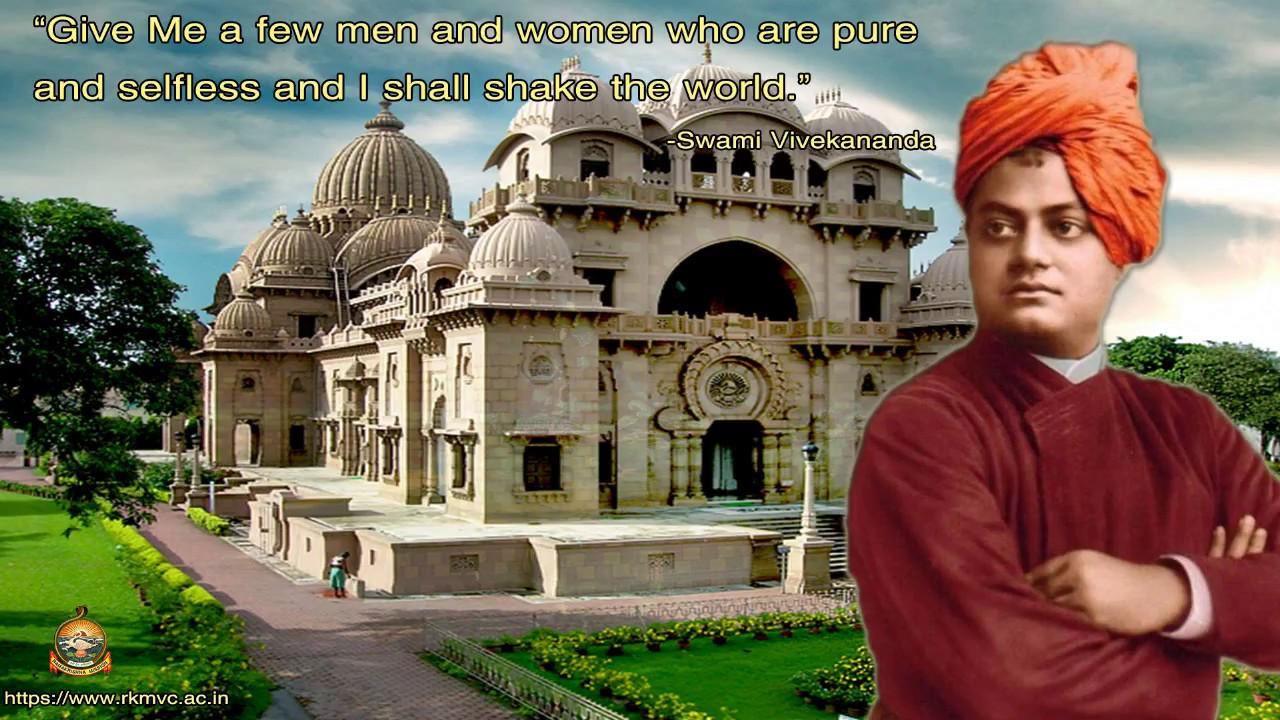 Swami Vivekananda Quotations