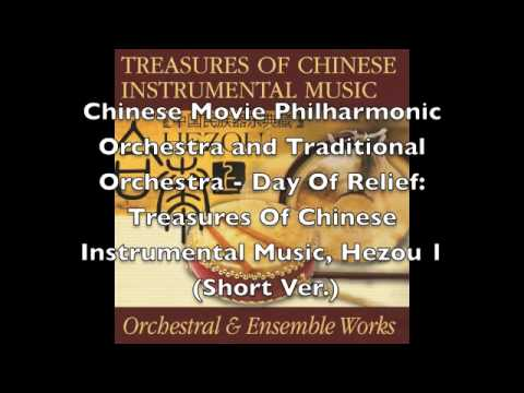 Popular Videos - Chinese Movie Philharmonic Orchestra And Traditional Orchestra
