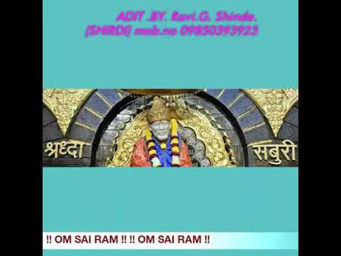 Mere sai .Sai yatra 2019 sai ki jogan monica ji (rivadi). Hariyana