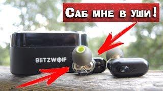 Blitzwolf BW-FYE 7 ВОГНИЩЕ!! Навушники c подвійним драйвером! Регулювання гучності! Розпакування Огляд