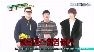 [ENG SUB] 140101 Weekly Idol Ep 128 Heechul (Super Junior)