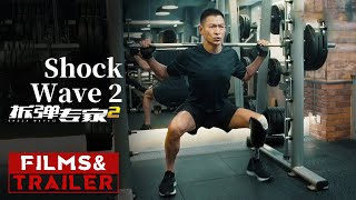 《拆弹专家2》/ Shock Wave 2 花絮曝光 ( 刘德华 / 刘青云 / 倪妮 / 谢君豪)【预告片先知   Official Movie Trailer】 - YouTube