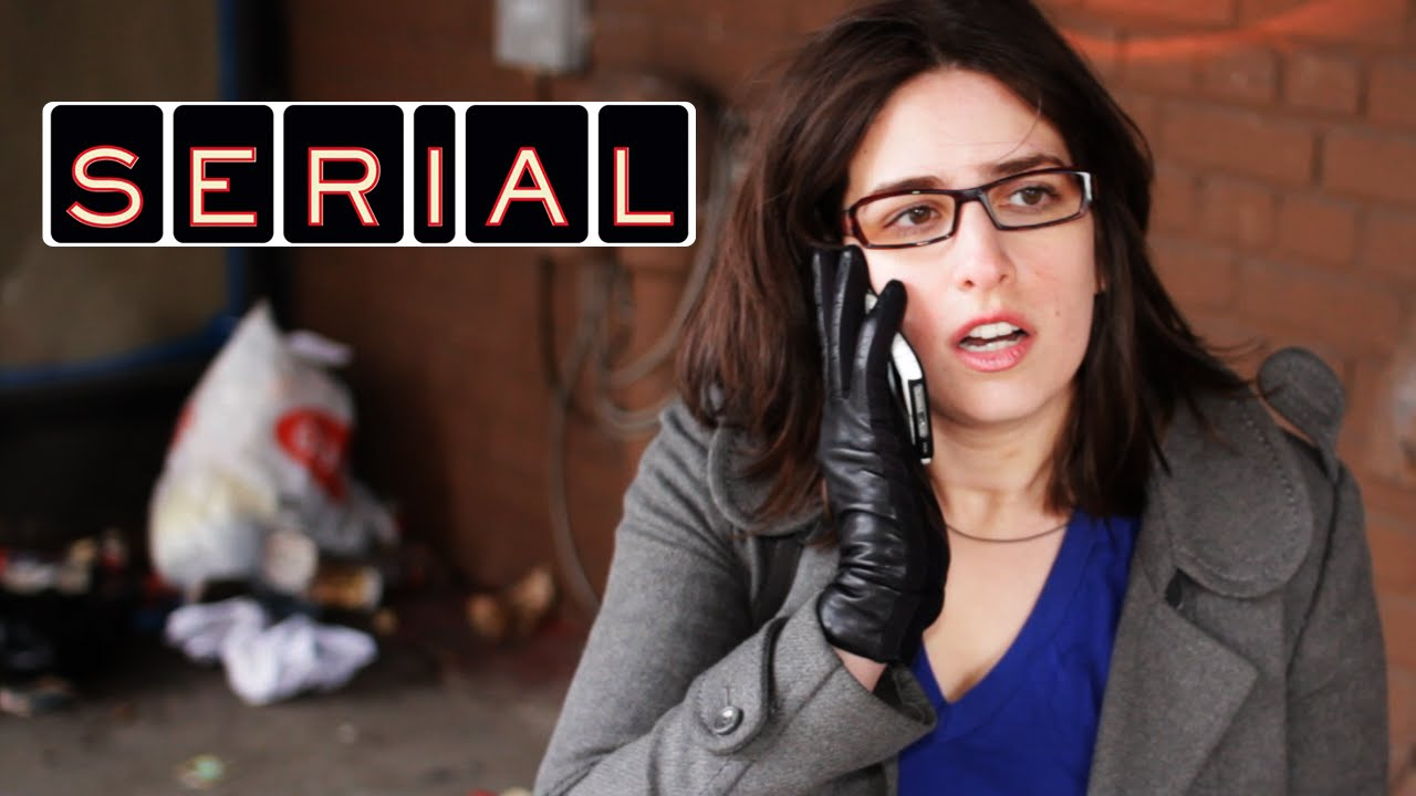 Serial Forgetfulness: An Investigation Into the Serial