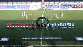 Высшая лига ФК Минск - Динамо (Минск) 3-2 Обзор матча