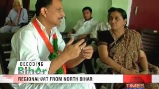 Decoding Bihar - Full Episode