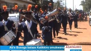 Ab'e Busoga balaze Katikkiro omukwano thumbnail