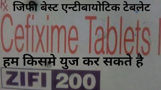 ZiFi 200MG TABLETS USED, Zifi 200 tablets, Zifi 200 tablets Detail, Zifi 200 tablets uses, Zifi 200