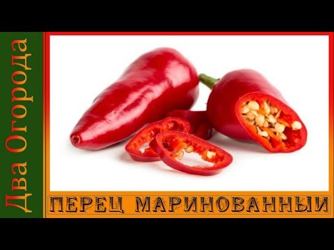 Острый перец на зиму//Простой рецепт