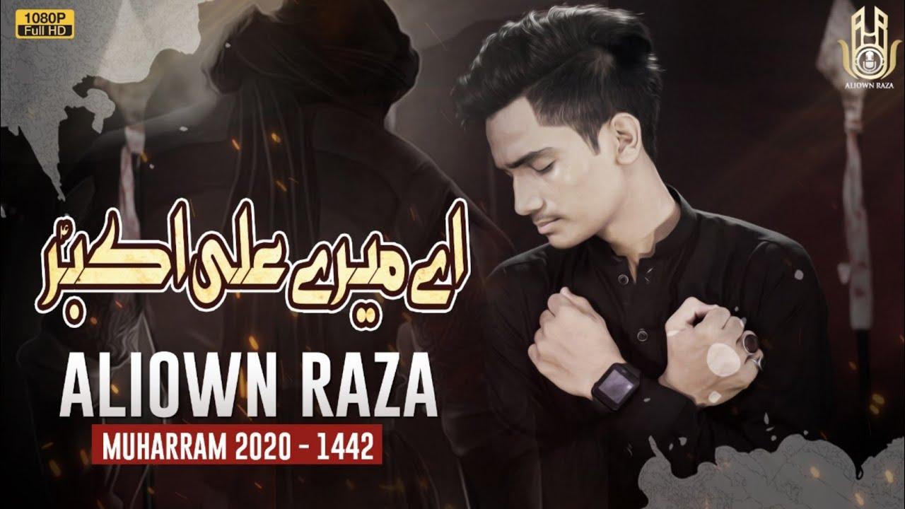 New Noha | Ay Meray Ali Akbar as | Aliown Raza | Moula Ali Akbar as | New Noha 2020 | Ayyam e Aza